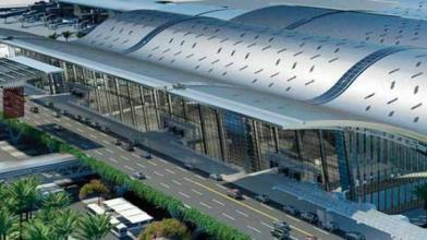 مطار حمد
