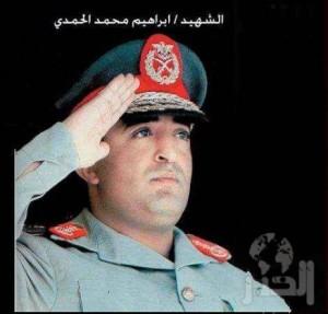 الشهيد-إبراهيم-محمد-الحمدي-الخبر-438x420