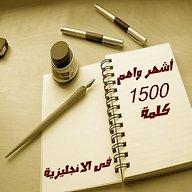1500-50ca51-w192